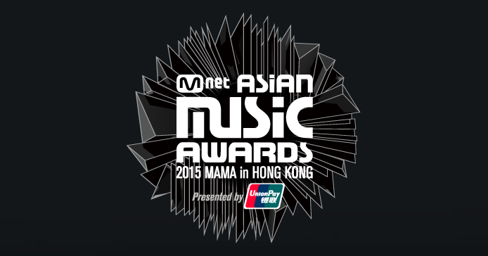 Win a trip to Hong Kong for 2015 Mnet Asian Music Awards