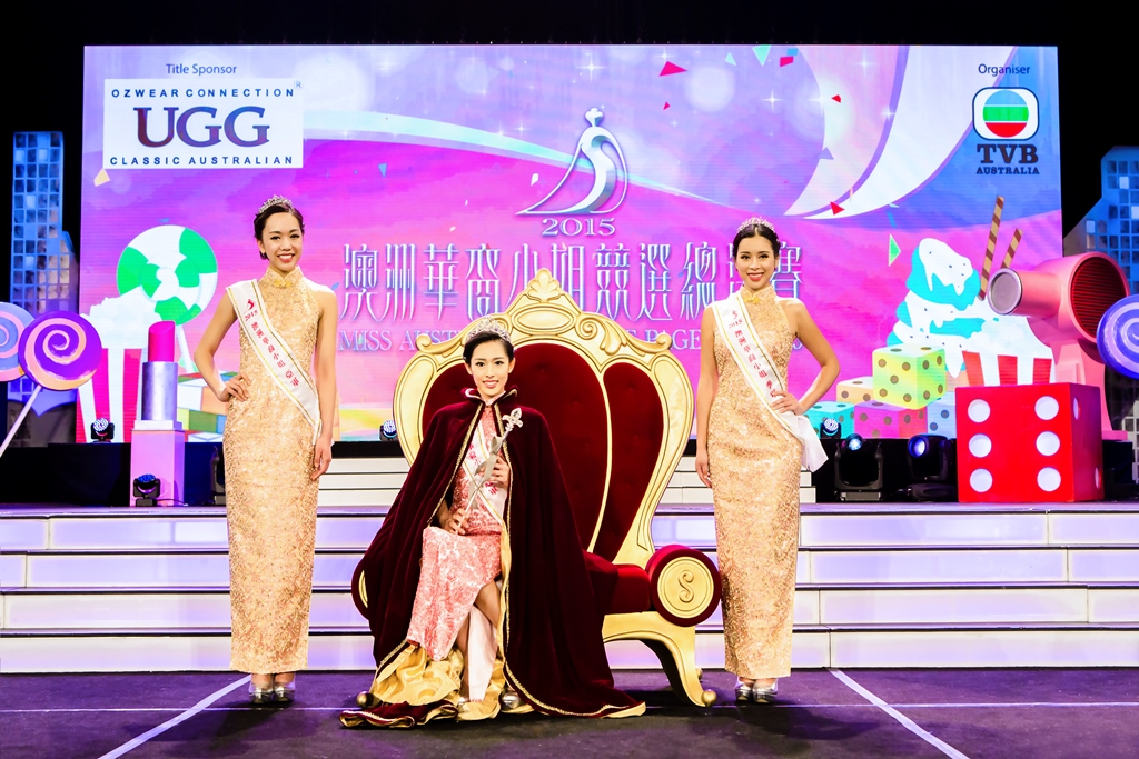 Tiana Luan crowned 2015 TVB Miss Australia Chinese pageant winner