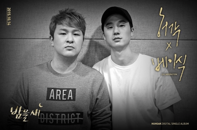 "Huh Gak to collaborate with Basick on new single ""Up All Night"""