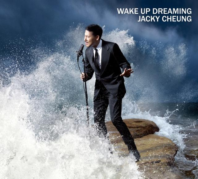 "Interview: Jacky Cheung (Hong Kong) talks about the making of ""Wake Up Dreaming"" album"