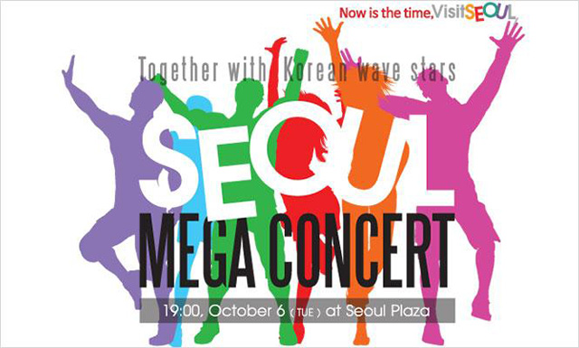 One-Asia Seoul Mega Concert Lineup Features GOT7, Julie Anne San Jose, CNBLUE & More