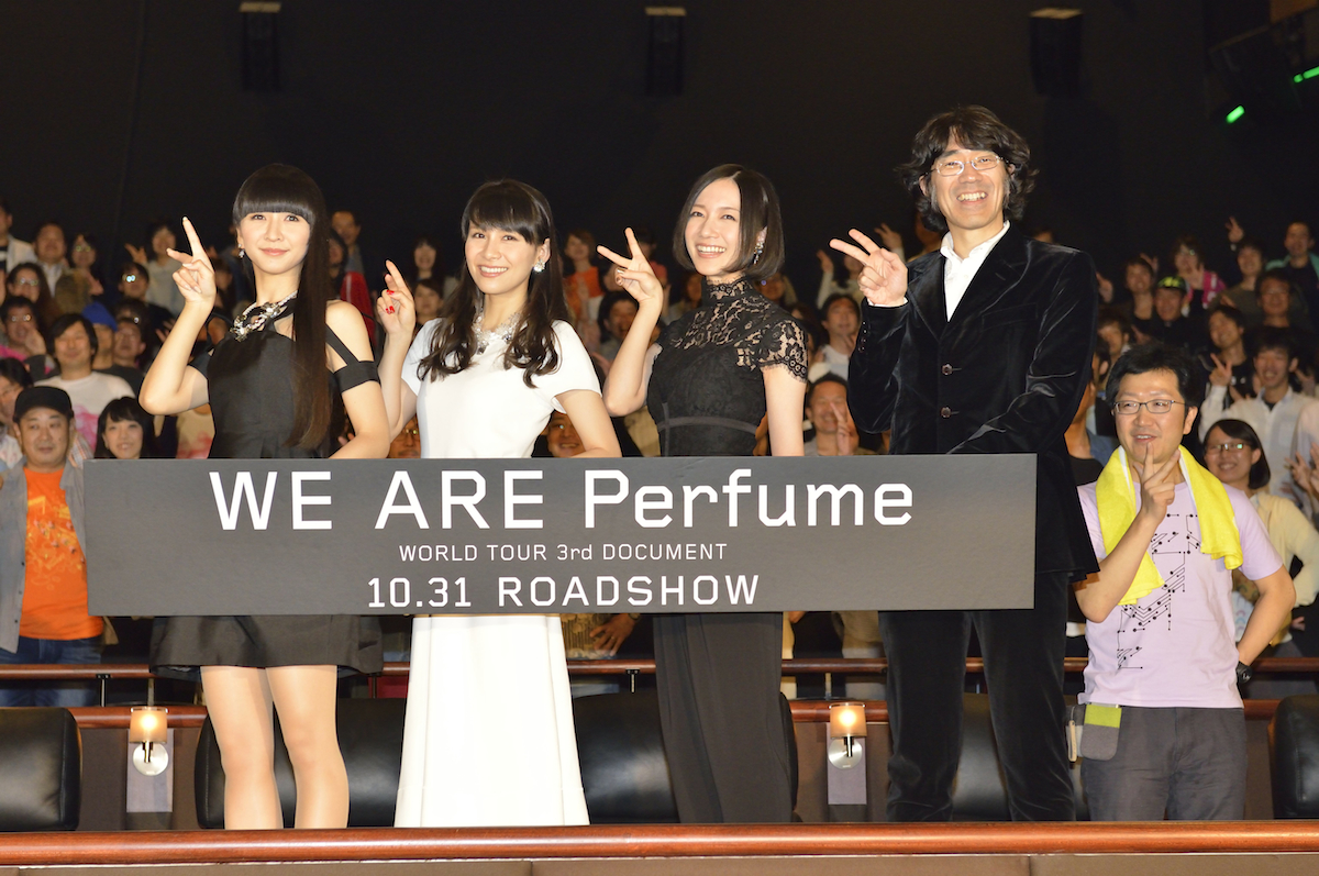 Film Review: WE ARE Perfume – WORLD TOUR 3rd DOCUMENT