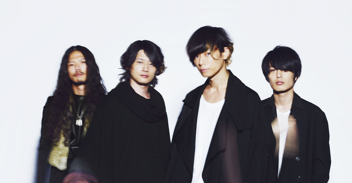[Alexandros] adds Hong Kong and Taiwan tour dates