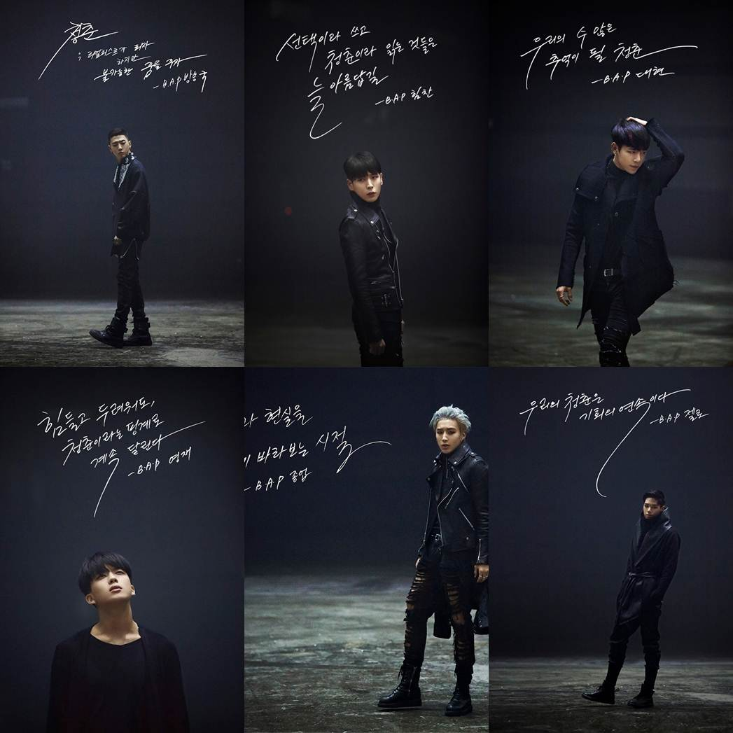 B.A.P release all members teaser images and teaser video for new album 'MATRIX'