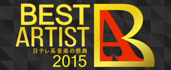 10 Johnny & Associates groups announced as performers on Best Artist 2015