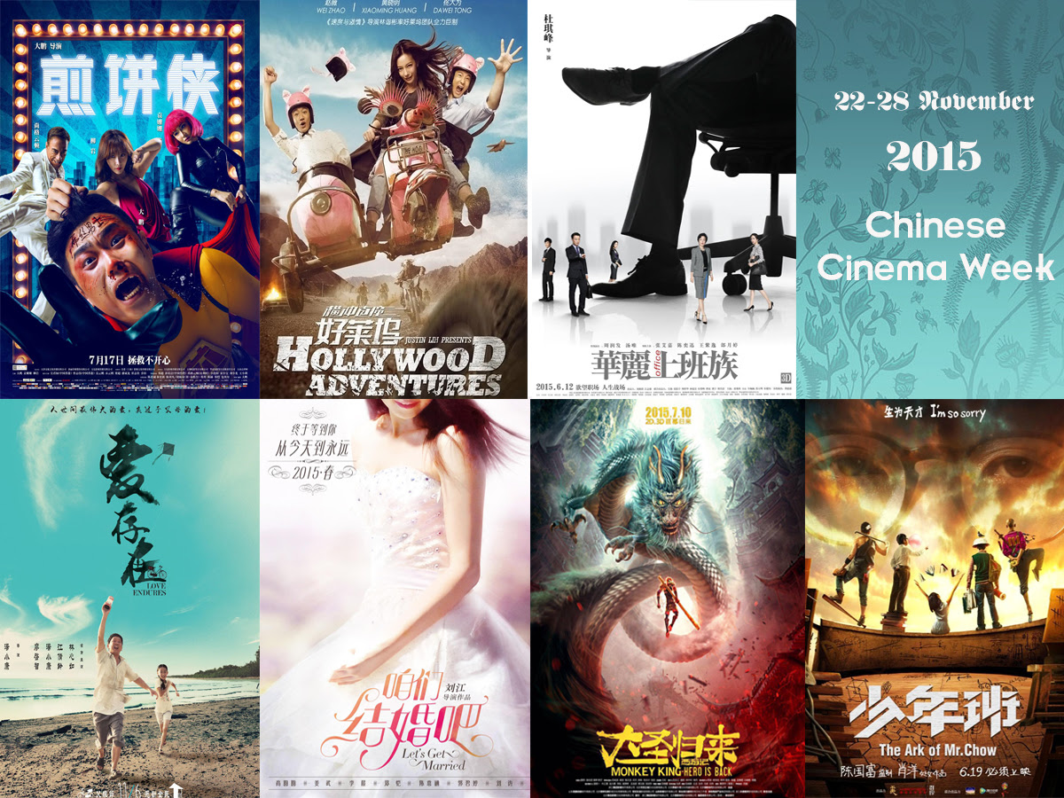 China Cultural Centre to hold free International Chinese Film Festival screenings