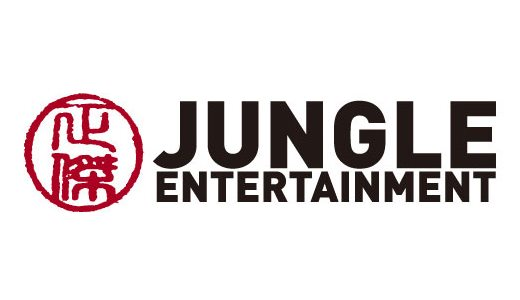 Korean Hip Hop 101: Jungle Entertainment