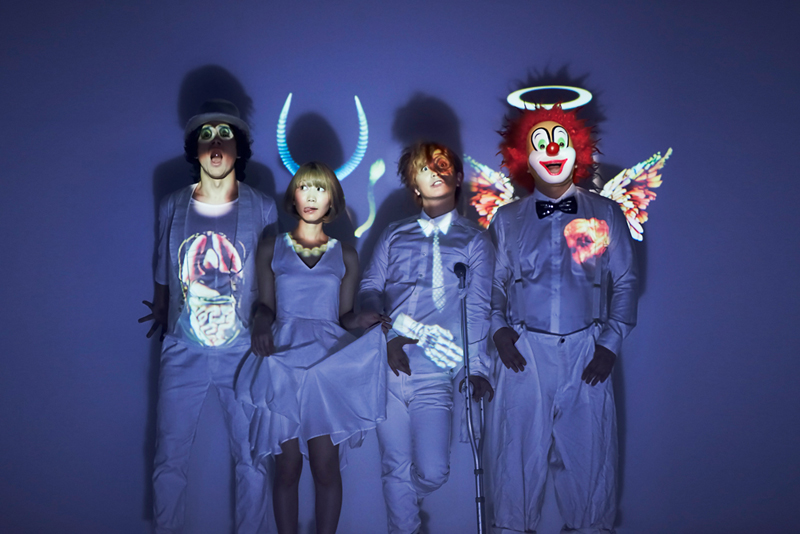 KKBox to broadcast special SEKAI NO OWARI concert in Taiwan