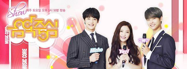 Show! Music Core to have new hosts and a new format