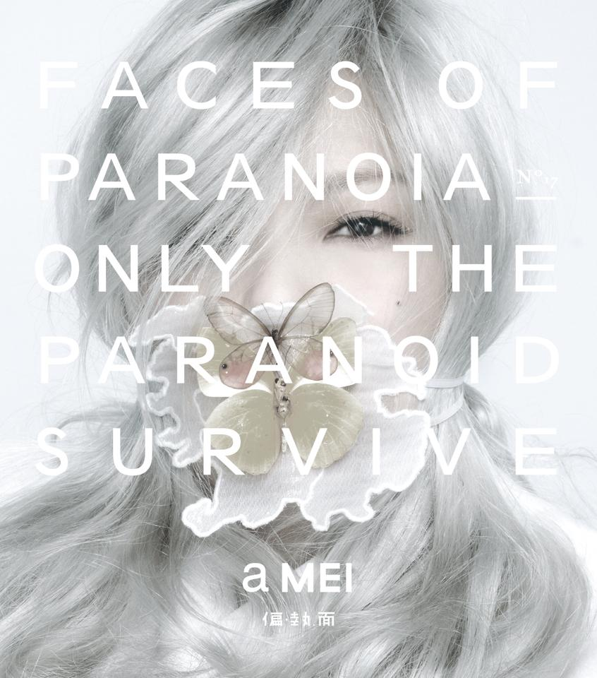 "Album Review: A-Mei – ""Faces of Paranoia"" (Taiwan, 2014)"
