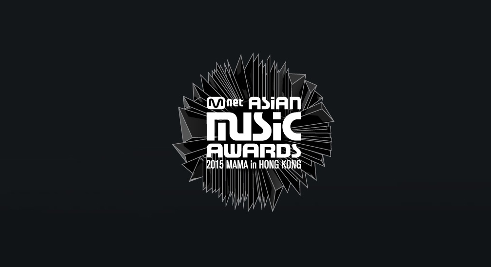 The official line up for MAMA 2015 represents the best in K-Pop this year