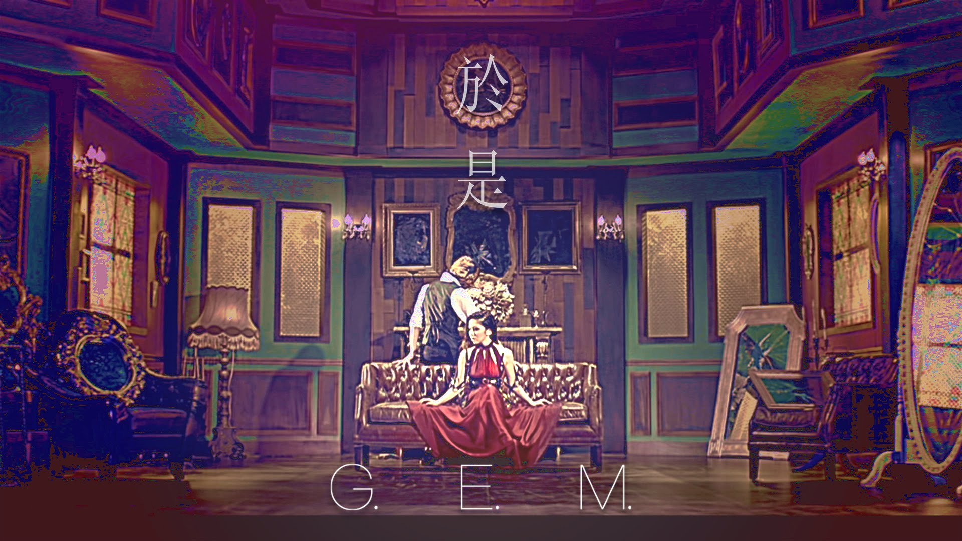 """Single Review: G.E.M – """"Therefore"""" (Hong Kong, 2015)"""