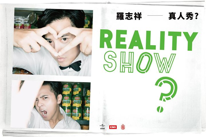 "Show Lo releases new album ""真人秀Reality Show?"""