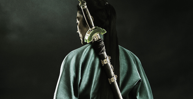 "First trailer released for ""Crouching Tiger, Hidden Dragon: Sword of Destiny"""