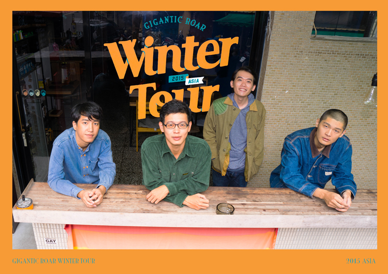 Taiwanese indie band Gigantic Roar coming to Singapore on 14th December