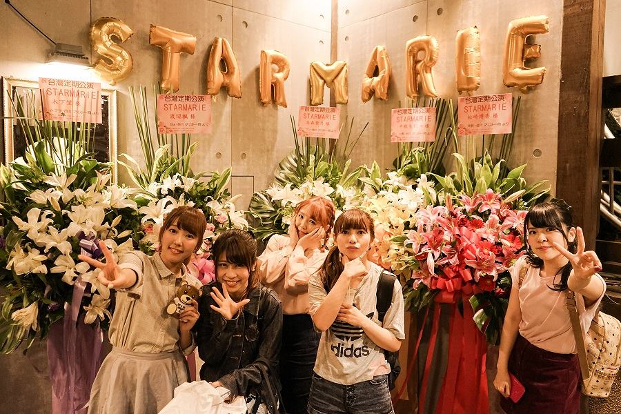 STARMARIE to perform at Taiwan Cosplay Convention – FANCY FRONTIER 2016