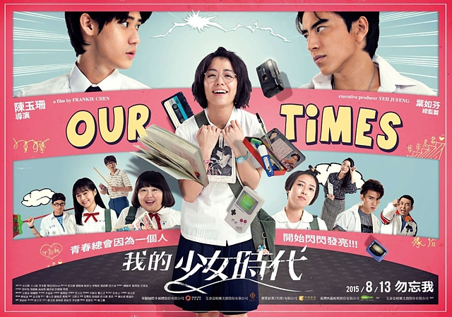 Film Review: Our Times (Taiwan, 2015)