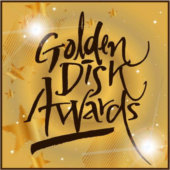 Live Blog: 30th Golden Disk Awards Day 2 from Kyung Hee University, Seoul