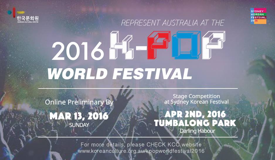 2016 K-Pop World Festival coming to Tumbalong Park