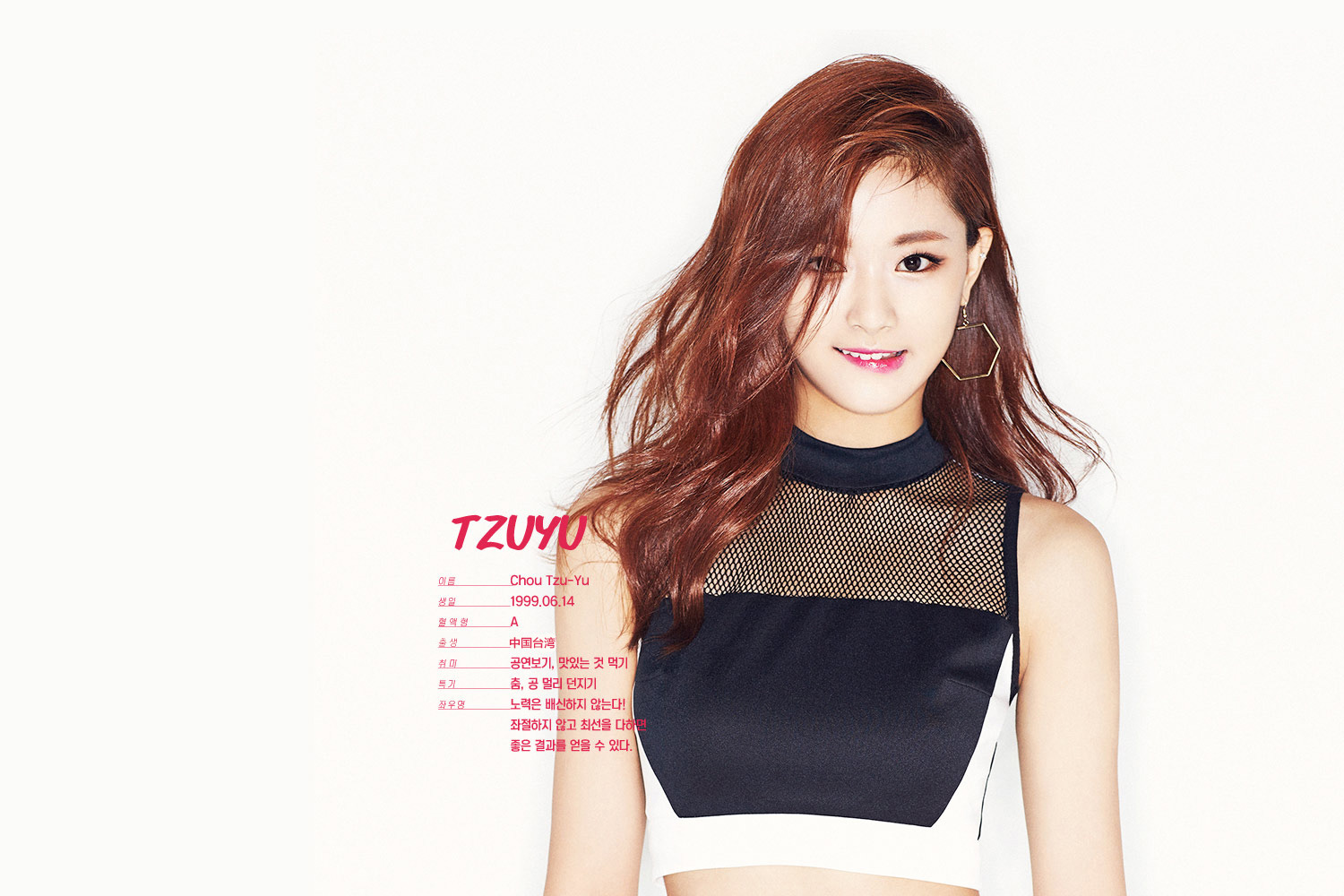 Taiwanese member of K-pop group TWICE Chou Tzu-yu posts video apologising over flag row