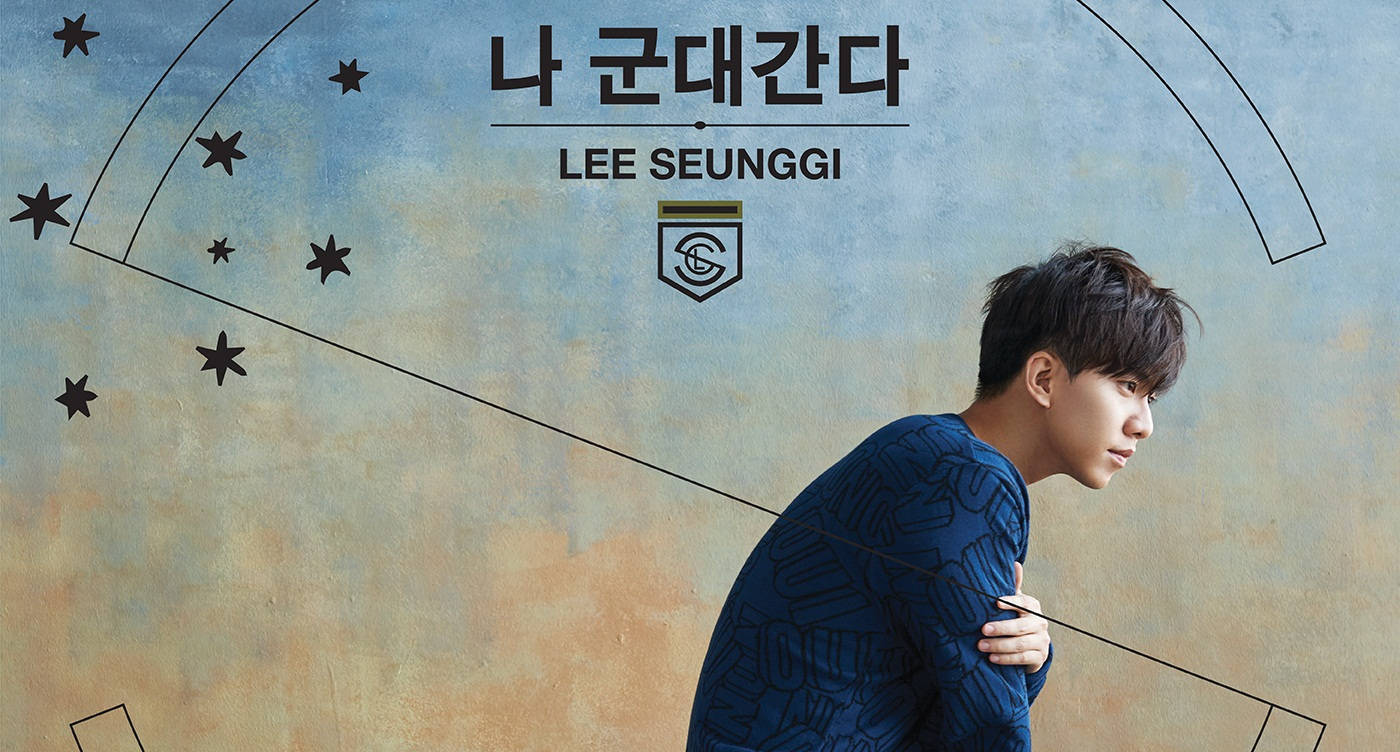 """""""I'm Going to the Military"""" – Lee Seung Gi's sweet goodbye to his fans"""