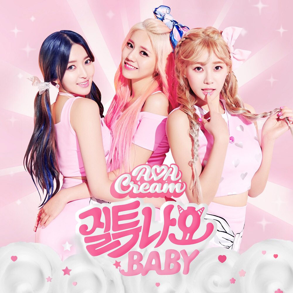 AOA Cream release music video for 'I'm Jelly BABY'