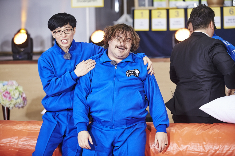 "Watch special guest Jack Black on Korea's variety show ""Infinite Challenge"""
