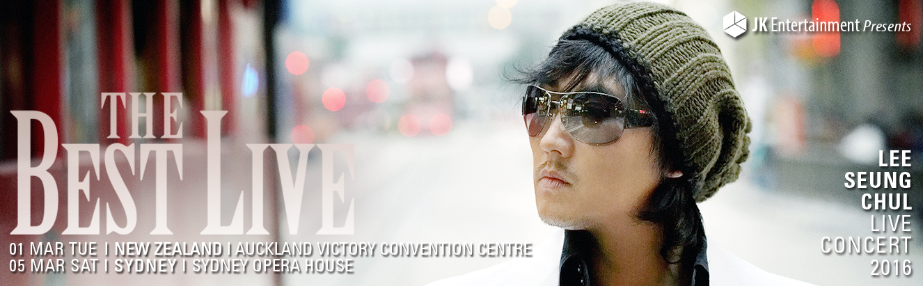 Korean pop legend Lee Seung Chul to hold concert at Sydney Opera House