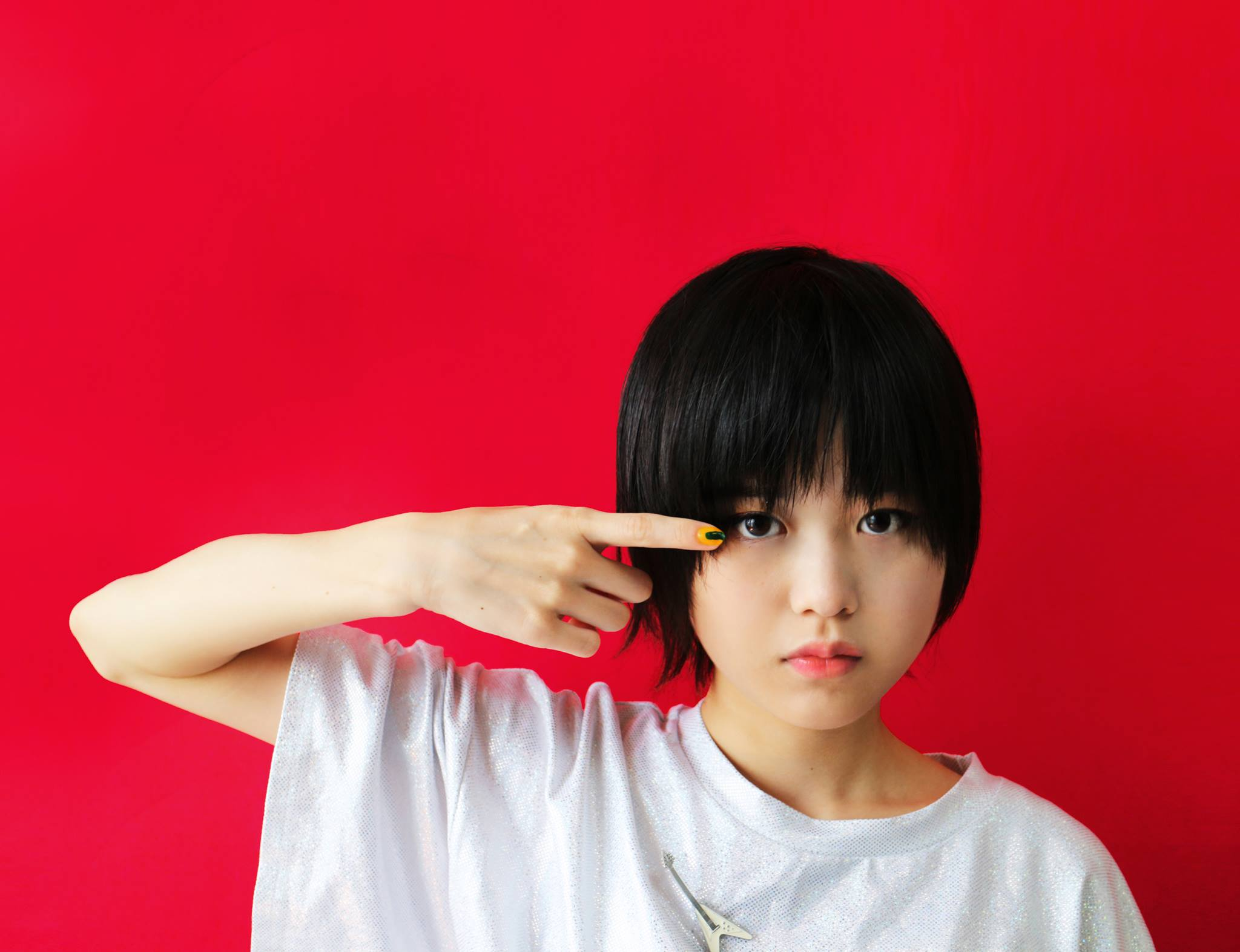 Japanese artist Rei to make her SXSW debut