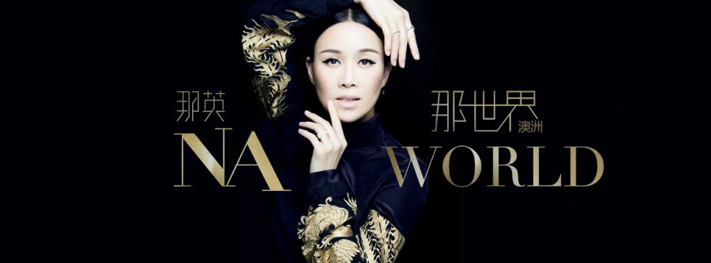 Chinese singing legend Na Ying brings world tour down under