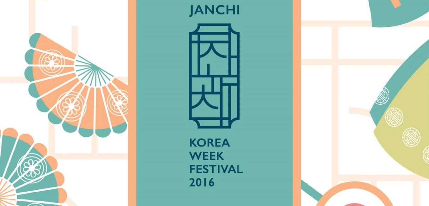 Korea Week Festival 2016 is coming to Melbourne in April