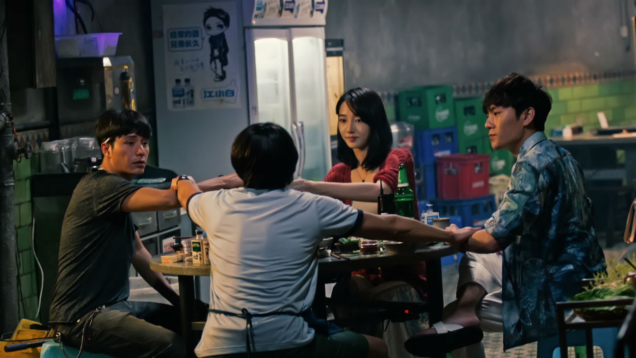 Film Review: Chongqing Hot Pot (China, 2016)