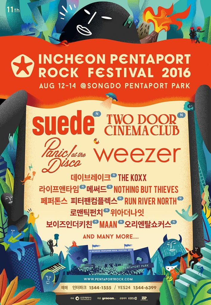 Incheon Pentaport 2016 Lineup