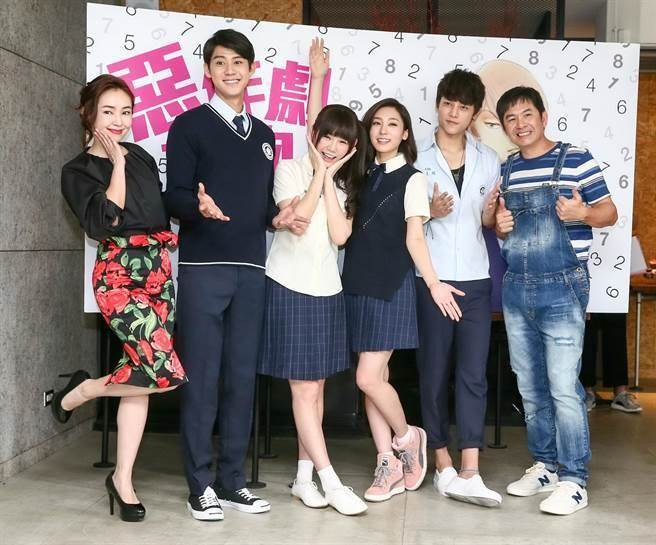 "Taiwan classic drama ""It Started With A Kiss"" to get a reboot"
