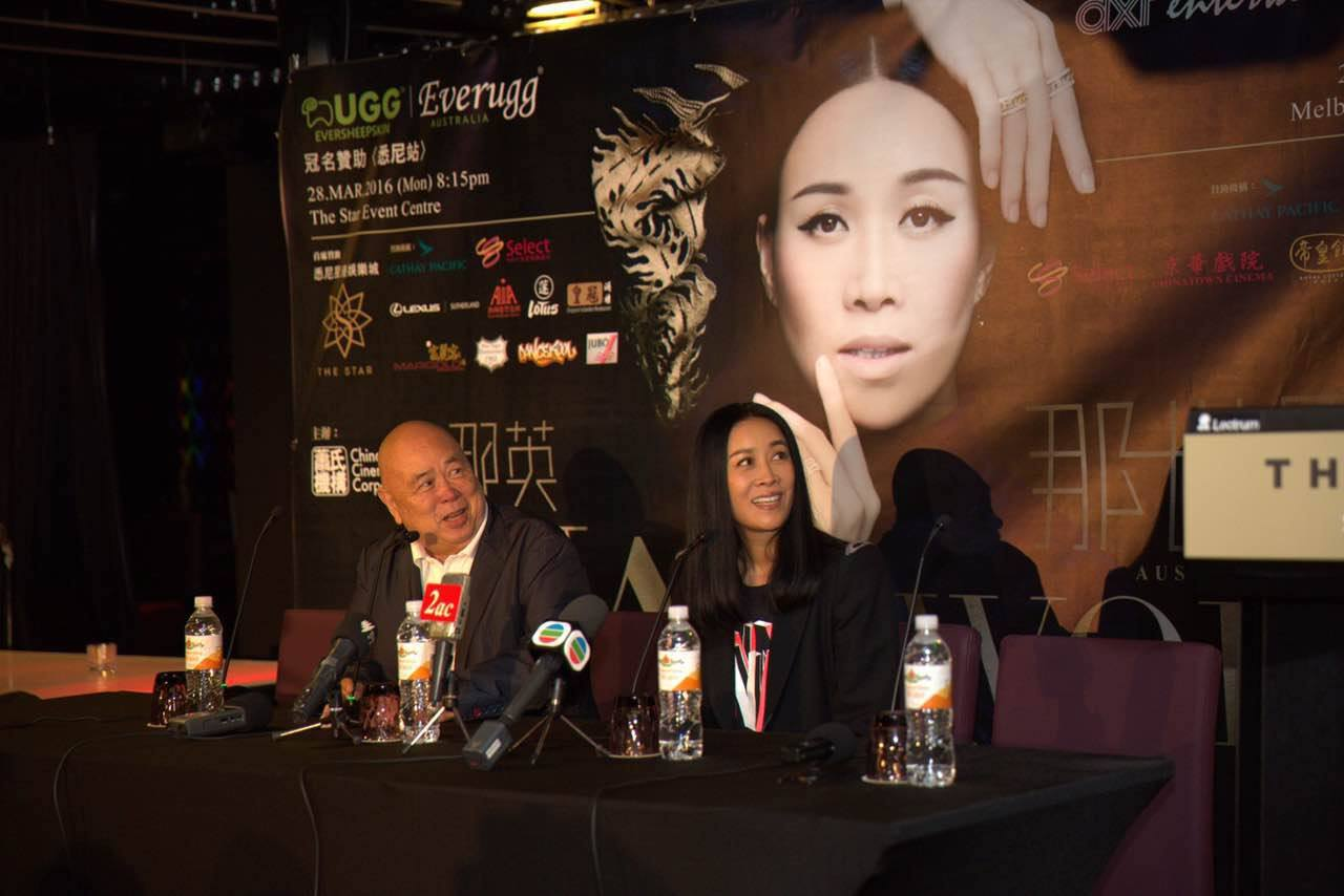 "Na Ying talks about ""The Voice of China"" at her Sydney Press Conference"