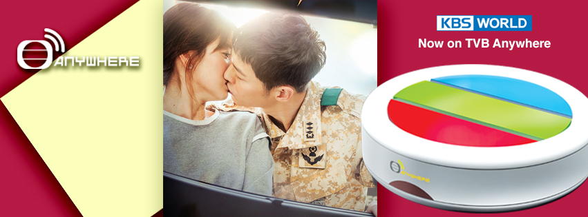 Descendants of the Sun available for the first time in