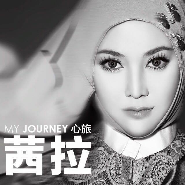"Shila Amzah announces upcoming album ""My Journey"""