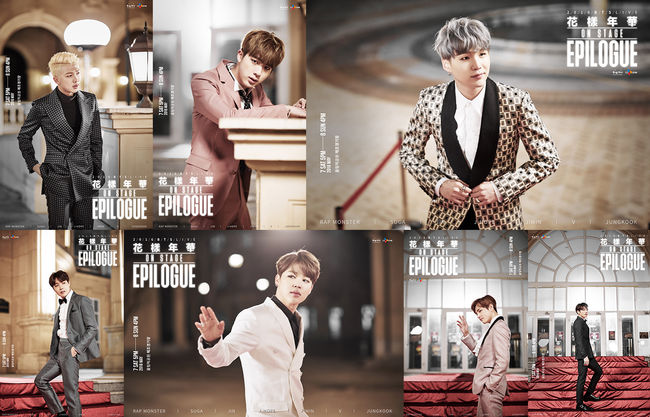 BTS Live On Stage Epilogue Manila tickets go on sale 19th June