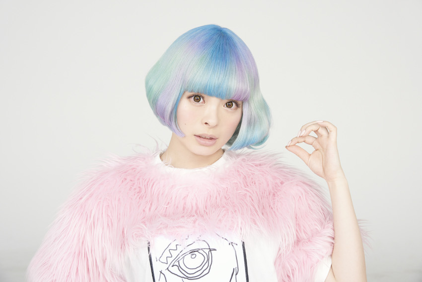 Kyary Pamyu Pamyu reflects on her career so far and upcoming Australian tour