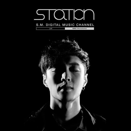 "EXO's Lay releases ""Monodrama"" for ""SM Station"""