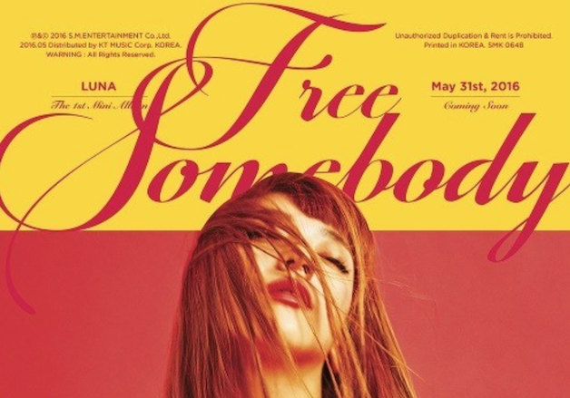f(x)'s Luna to release first solo album at the end of the month