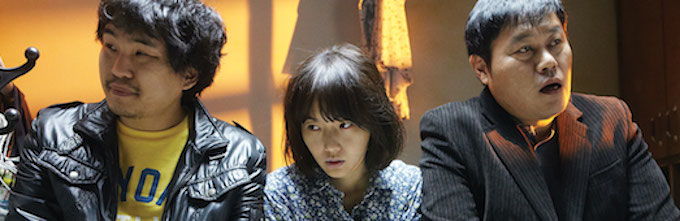 Sydney Film Festival 2016 to curate Korean films at this years festival