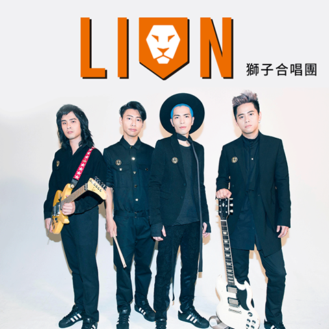 Jam Hsiao announces formation of new band 'Lion'