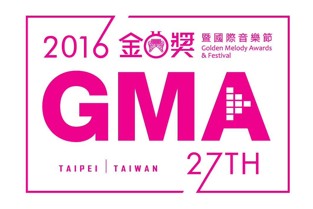 Full Winner's List for 2016 Golden Melody Awards