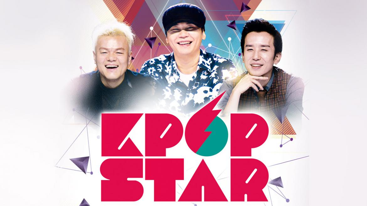 Kpop Star 6 Australian Auditions moved to September – Hello Asia!