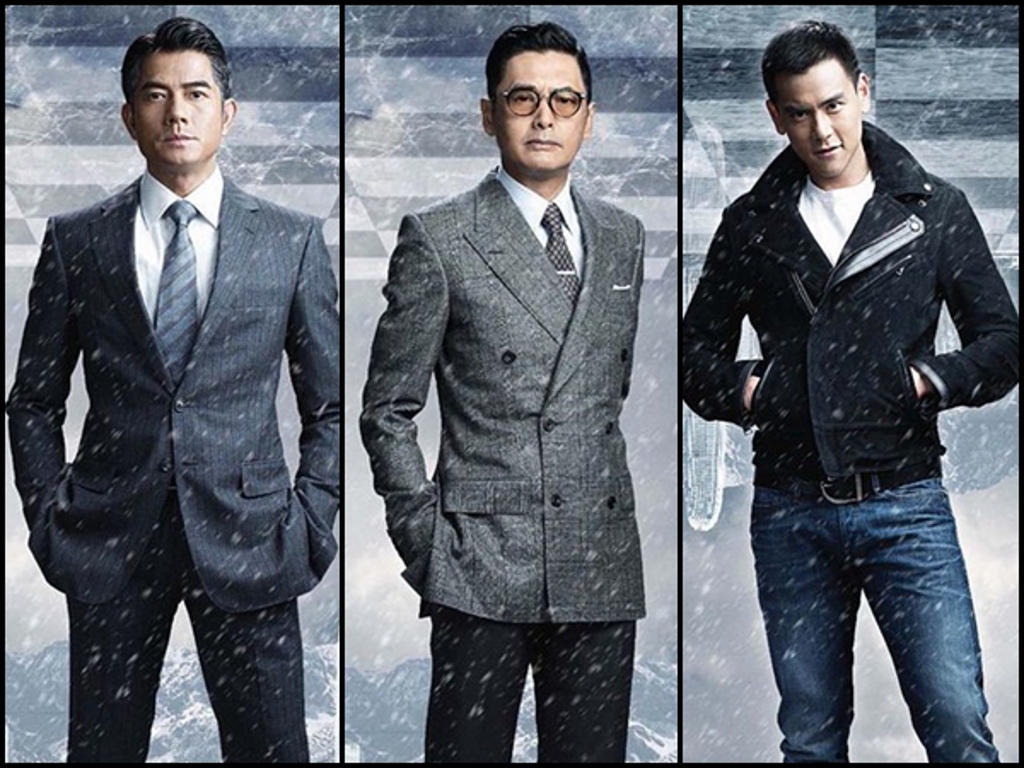 Aaron Kwok and Tony Leung returns for Cold War 2. Currently screening in Australia and New Zealand