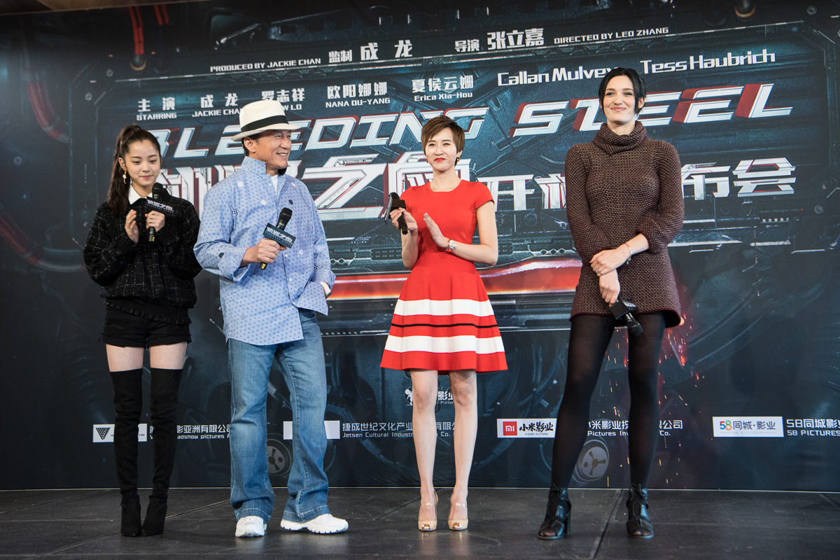 Photo Gallery: Bleeding Steel Press Conference feat. Jackie Chan – Sydney Opera House (28.07.16)