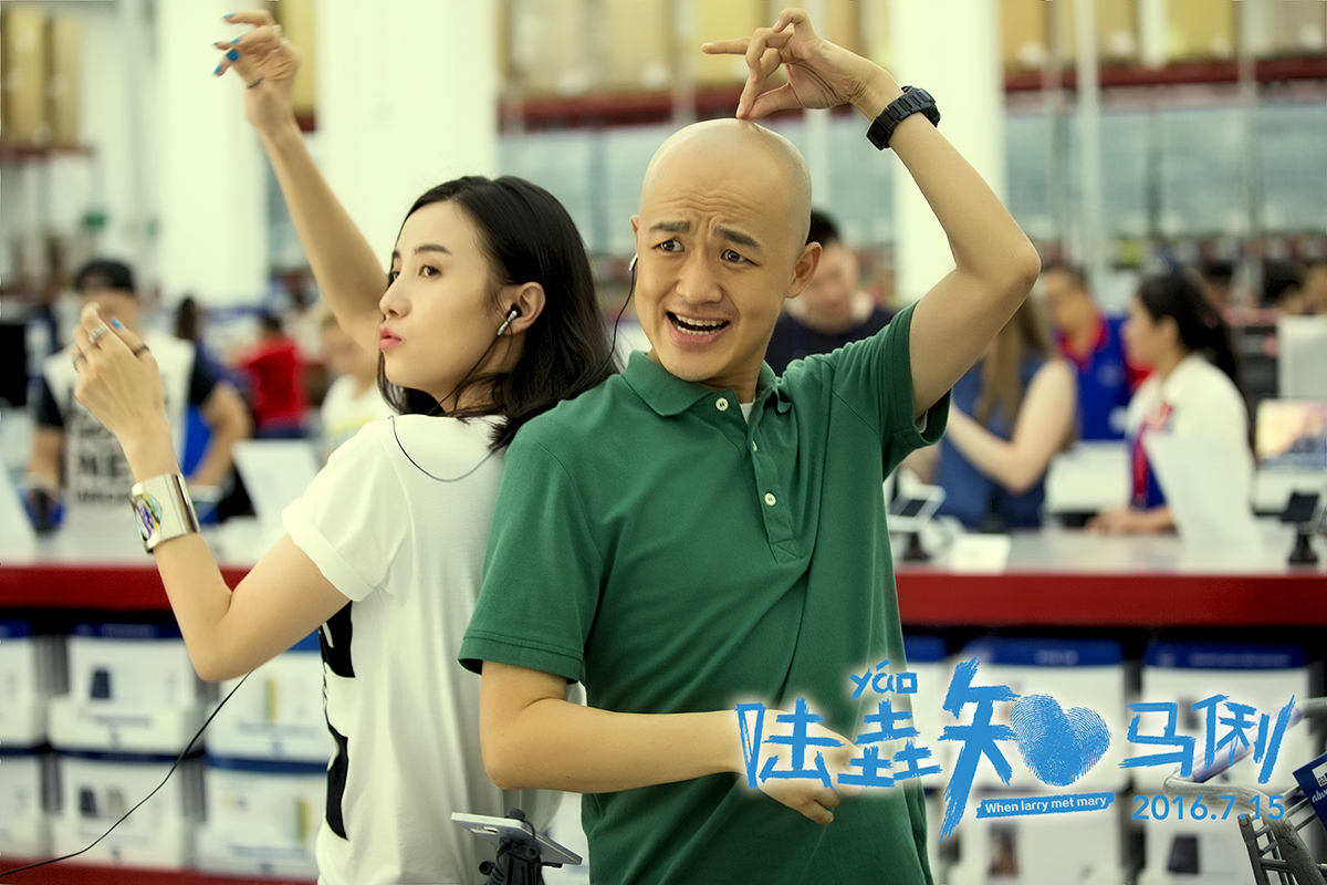 Film Review: When Larry Met Mary (China, 2016)