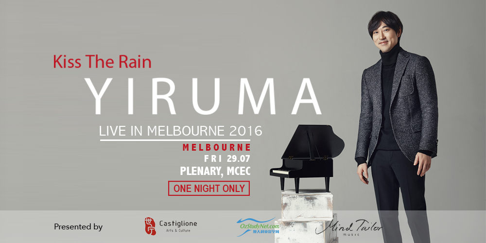 Yiruma on his upcoming Australian tour and expressing his feelings through music
