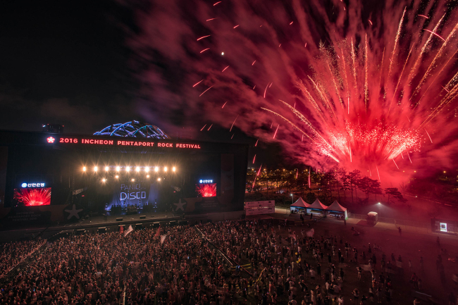 Ten Things We Learnt From 2016 Incheon Pentaport Rock Festival